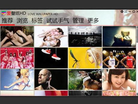 爱壁纸HD For Mac截图1