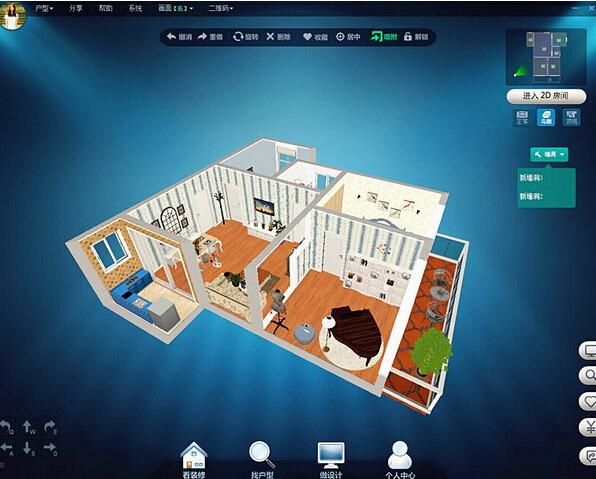 99家居装修设计软件截图1