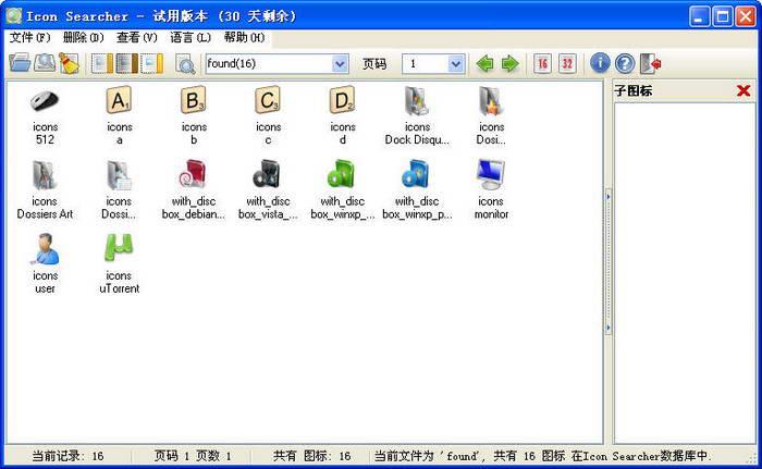 Icon Searcher截图1
