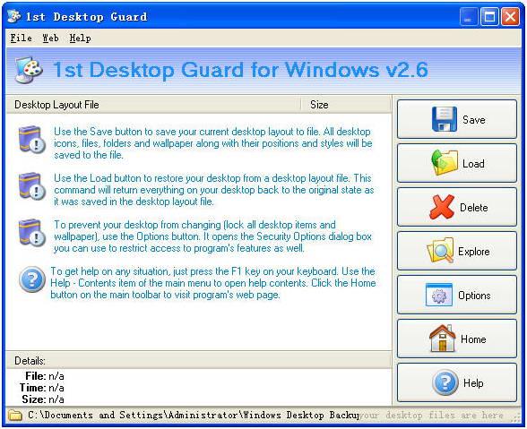 1st Desktop Guard截图1