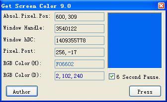 屏幕取色工具截图1