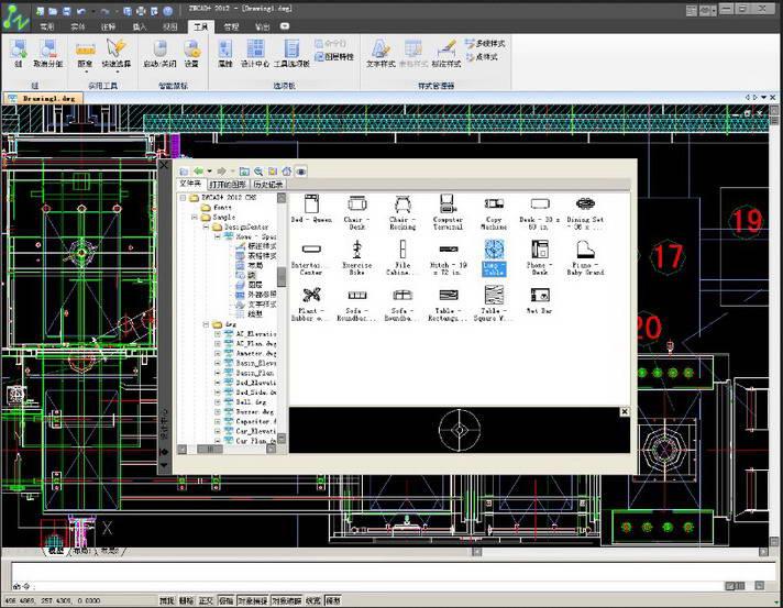 中望CAD+ CAD软件截图1