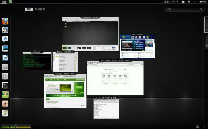 Linux Deepin For Linux(32bit) 简体中文版截图1