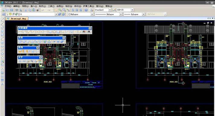 中望CAD+ CAD软件截图2