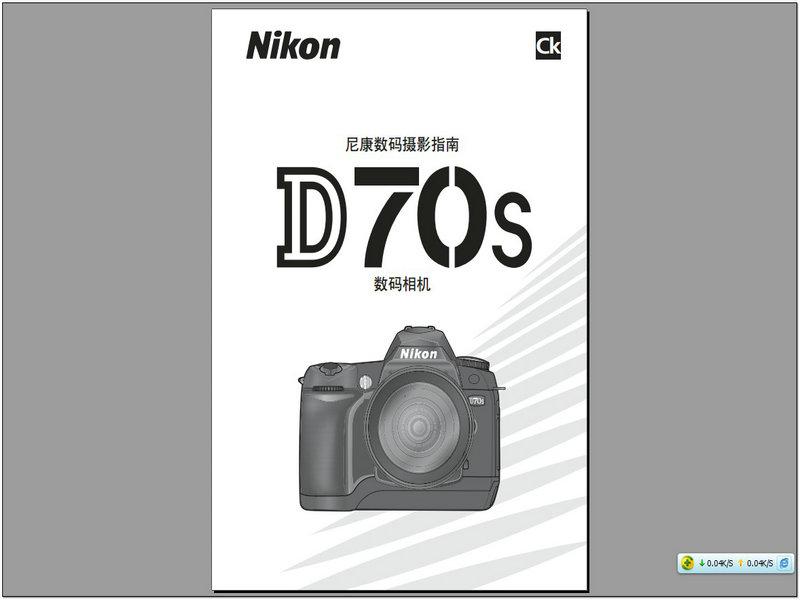 尼康 D70s说明书