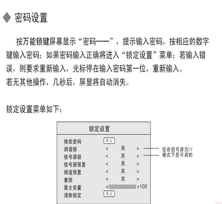 "海尔PU50K1<a title=""等离子"" href=""http://www.go-gddq.com/show.aspx?id=386792&amp;cid=185"" target=""_blank""截图1"