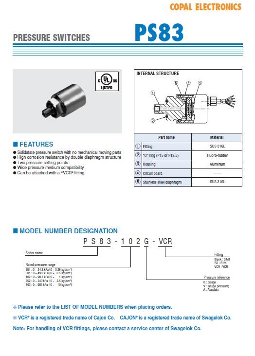 CPPAL PS83 压力传感器 使用说明书截图1