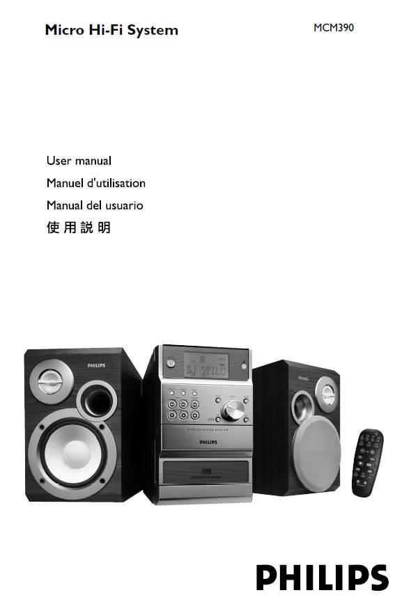 飞利浦MCM390音响使用说明书截图1