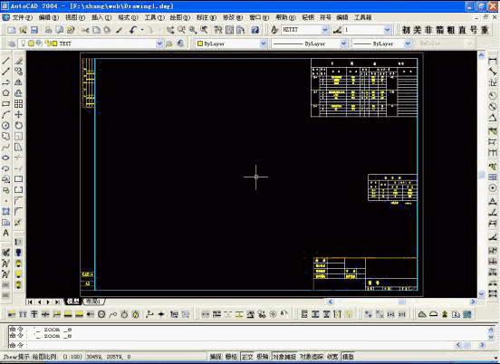 CECS钢结构设计与绘图软件截图1