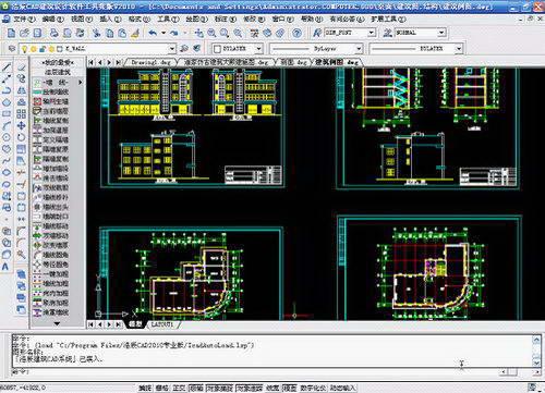 浩辰CAD建筑截图1
