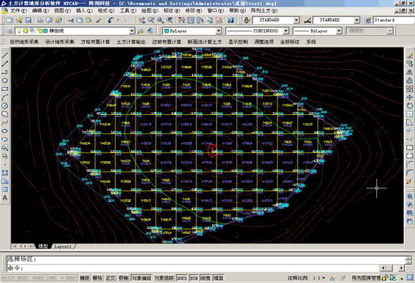 阵列土方计算软件 HTCAD截图1