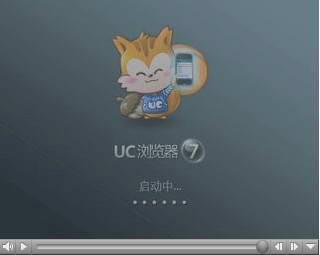 UC浏览器 For 诺基亚S60V2专版截图1