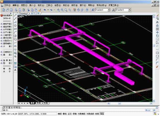 浩辰电气IDq5.0-AP民用版 For Autocad截图1