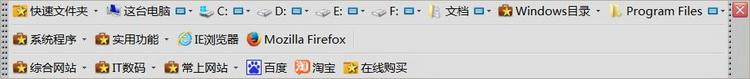快速文件夹