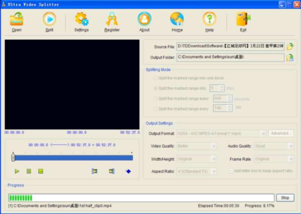 Ultra Video Splitter截图1