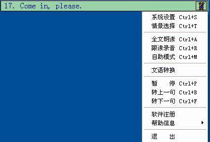 海啸英语小精灵(练口语背单词学习软件)截图1