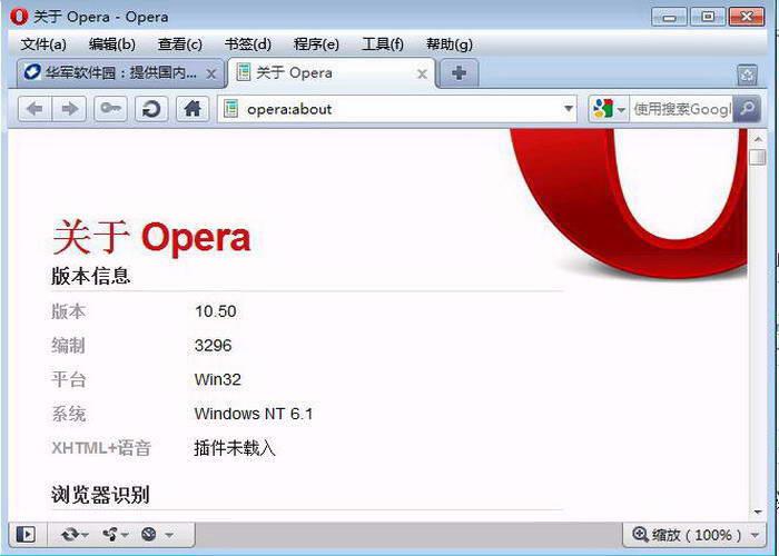Opera For Linux(32bit)截图1
