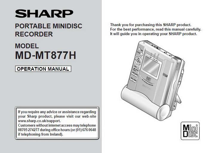 夏普MD-MT877H数码影音使用说明书截图1