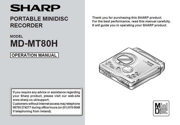夏普MD-MT80H数码影音使用说明书截图1