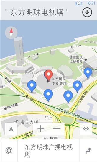 高德地图 For WP截图1