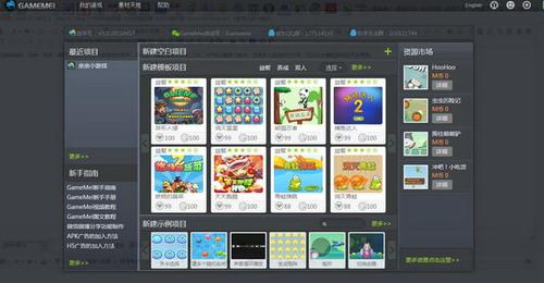 游戏魅(gamemei) For Linux