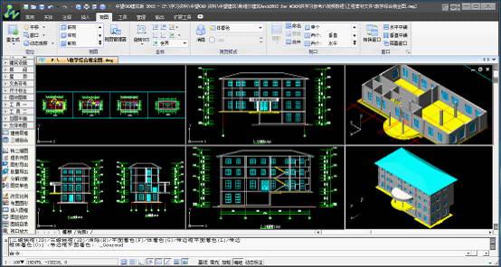 中望CAD2015截图1