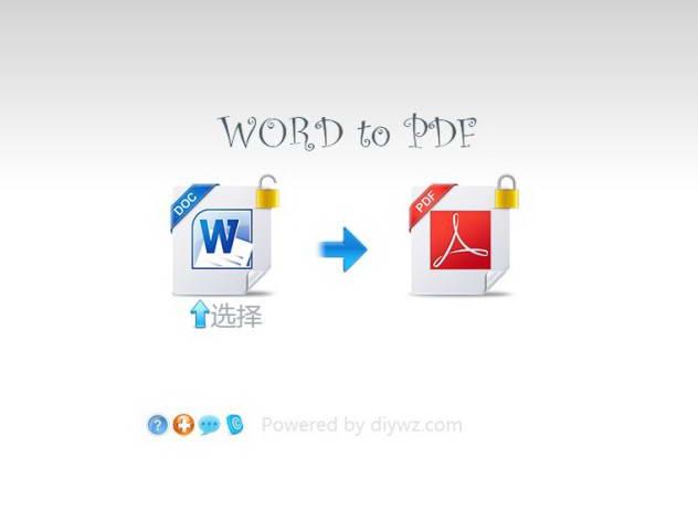 奇迹WORD转PDF转换器 2013 免费版截图1