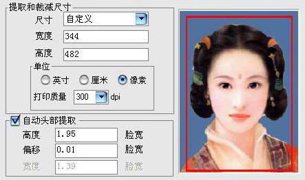 人脸检测控件