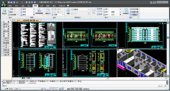 中望CAD2015截图2
