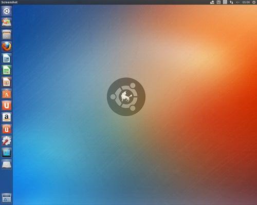 Ubuntu Kylin For Linux(32bit)截图1