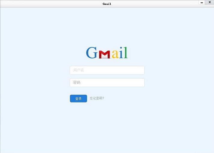 Gmail截图1