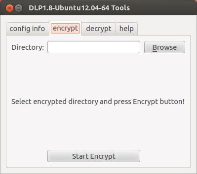 健明linux平台文档防泄漏软件 For Ubuntu12.04截图2