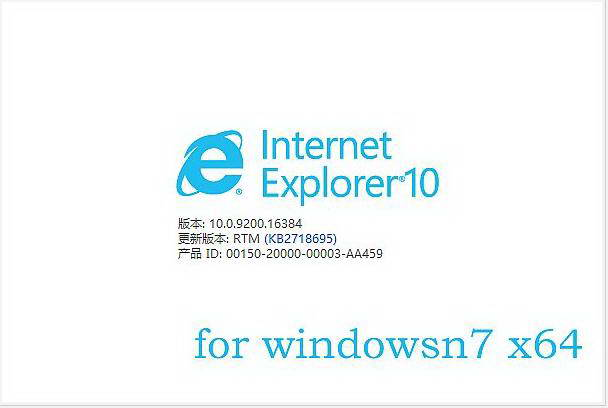 Internet Explorer 10截图1