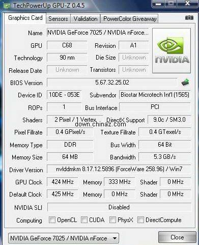GPU-Z 显卡检测工具截图1