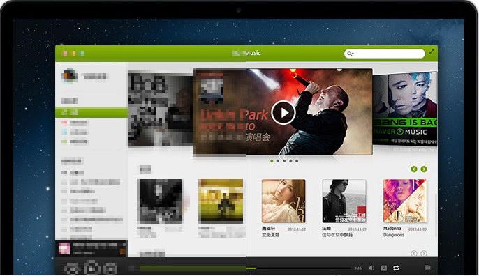 QQ音乐 For Mac截图2