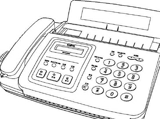 三洋SFX-A200传真机使用说明书截图1