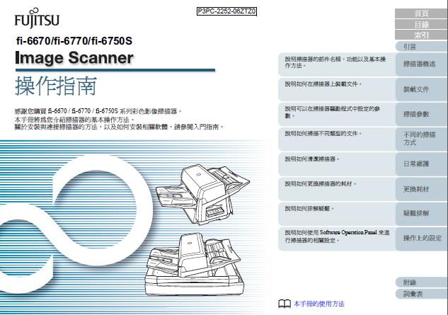 上海岁荣-出版发行管理系统截图1