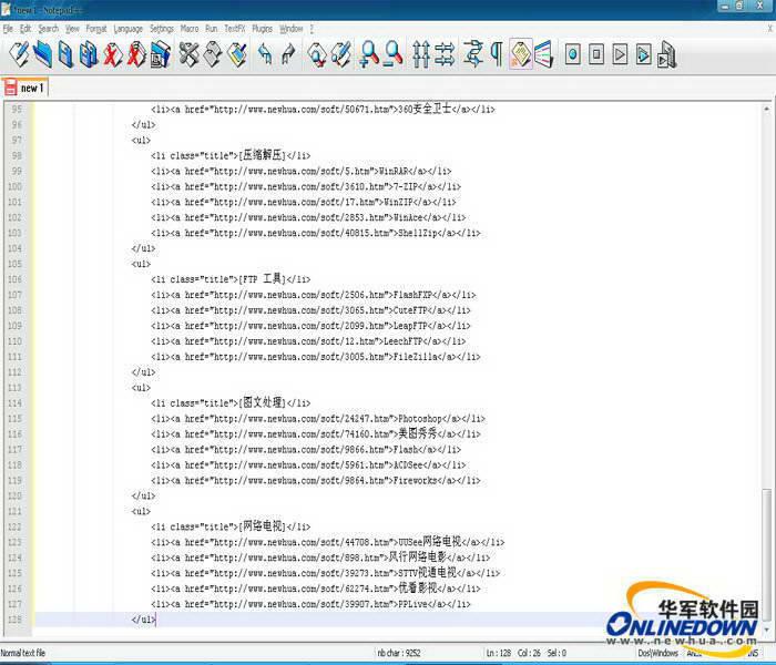 Notepad++截图1