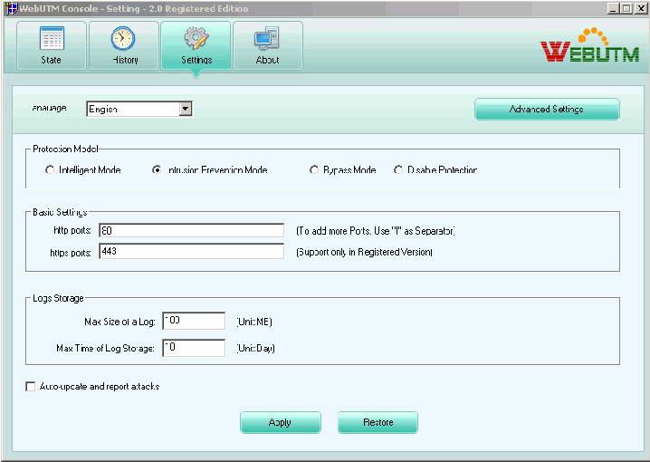 WebUTM (Web应用防火墙)截图1