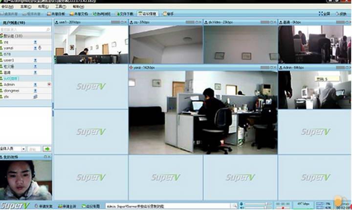 视维网络视频会议系统截图1