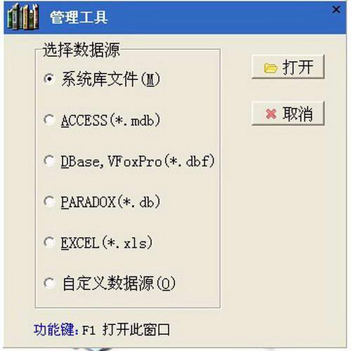 米普公文管理系统截图2