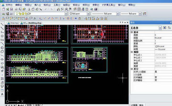 CAD 2020截图2