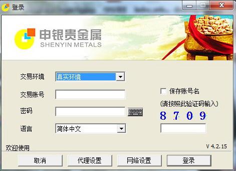 粤贵银行情分析软件截图1