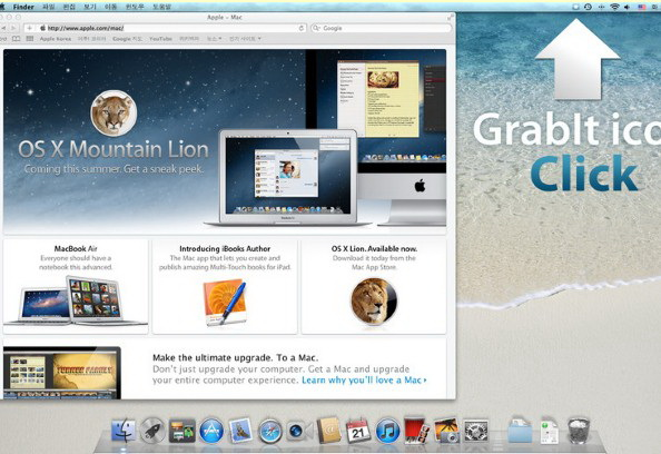 GrabIt For Mac截图1