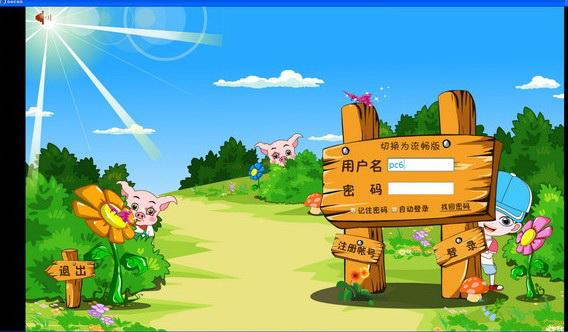 幼儿识字动画(酷娃识字)截图1