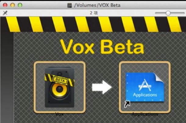 Vox For Mac截图1