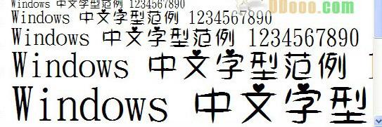 金梅小甜心字体