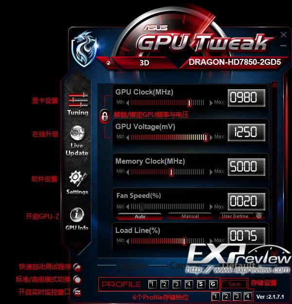华硕显卡超频工具 ASUS GPU Tweak截图1