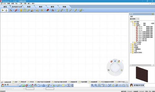 Envisioneer 装修设计软件截图2