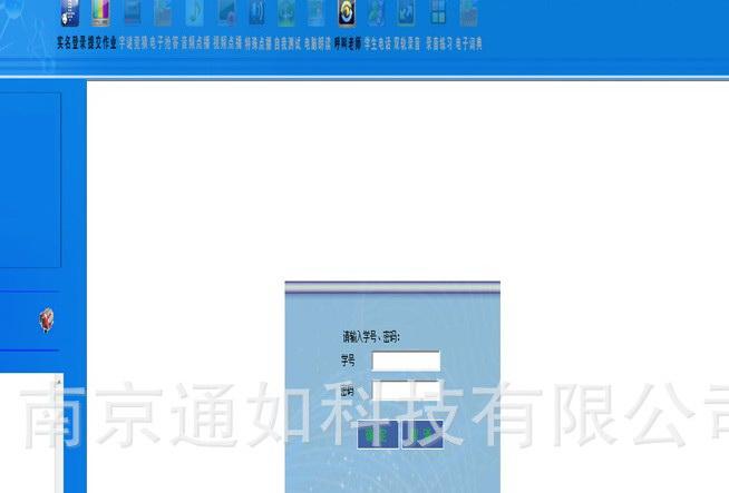 通如数字语音室软件截图1